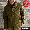 日本製 ベンタイル VENTILE デッキジャケット ジャケット アウター メンズ 男性 [BRITISH GREEN/ブリティッシュグリー…