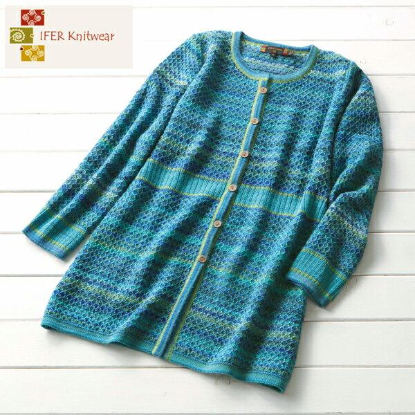 アルパカ ロングカーディガン[IFER Knitwear/アイファーニットウェア] [レディース 女性 おしゃれ 誕生日 プレゼント] [送料無料]