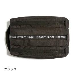 3ルームポーチ[TABITUSdefi/タビタスデフィ][JA]