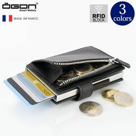 [11月上旬入荷予定] OGON フランス製 スライド式 ウォレット ジッパー クレジットカードケース カード入れ 小銭入れ コインケース カードケース スキミング防止 オゴン [送料無料]