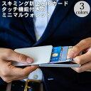 ZENLET 2 [クレジットカードケース カードケース スキミング防止 ICカード スマートウォレット][ZENLET / ゼンレット]…
