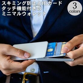 ZENLET 2 [クレジットカードケース カードケース スキミング防止 ICカード スマートウォレット][ZENLET / ゼンレット][送料無料]