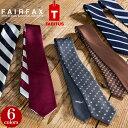 ネクタイ 2way ストライプ 無地 ドット ペイズリー ネイビー ブラウン グレー ビジネス FAIRFAX フェアファックス TAB…
