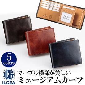 [名入れ無料]ミュージアムカーフ 二つ折り財布/ウォレット クリアポケット[スノビスト メンズ財布 メンズ 財布 スノビスト グレンフィールド][名入れ無料][送料無料]【父の日特集】