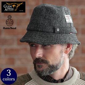 ハリスツイード ハット 英国製 HARRIS TWEED 帽子 GLEN APPIN グレンアピン[送料無料] セール対象