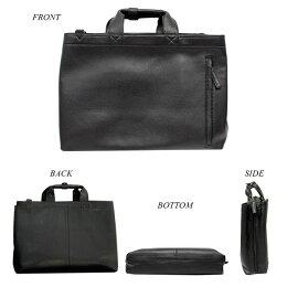 【FLYINGHORSE】ホースレザー(馬革)ブリーフケースSW/ビジネスバッグ