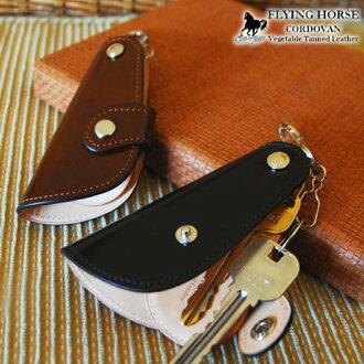 Shoehorn with key case MIYAUCHI leather cordovan