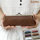 Kanmi. ドロップツリー メガネケース【レディース】【 Kanmi. 】【カンミ】【日本製】[本革 おしゃれ プレゼント 誕生…