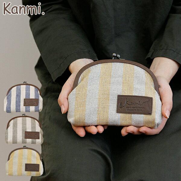 Kanmi. フィナンシェ ガマグチポーチ【レディース】【 Kanmi. 】【カンミ】【日本製】[ネコポス便出荷]