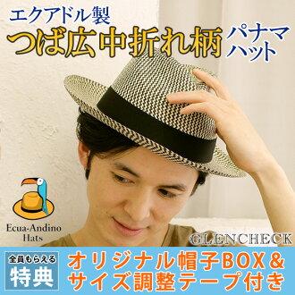 panama hat (EROSSION) / Panama hat / Panama / straw hat / men / Lady's [エクアアンディーノ] made in Ecuador [blind] [ecua andino] fs2gm [10P23may13] [RCP]