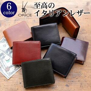 イタリア製 オリーチェレザー二つ折り財布/ウォレット[...