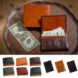 [名入れ無料]【送料無料】オリーチェ二つ折り財布×カードケースセット グレンフィールド