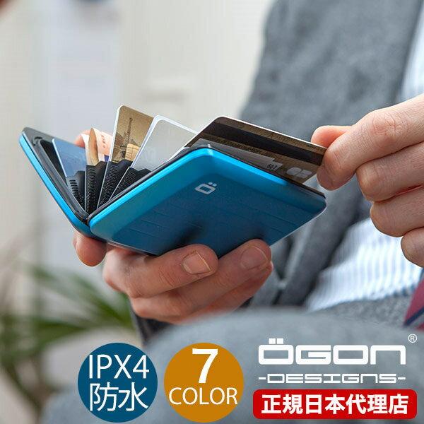 【OGON/オゴン】フランス製アルミ防水カードホルダー / クレジット カードケース [クレジットカード スリム 大容量 じゃばら メンズ][名入れ無料] [送料無料]