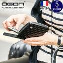 [名入れ無料]OGON フランス製アルミキルトパスポートウォレット[OGON/オゴン][送料無料][ギフト アルミニウム カードケース ビジネス ポイントカード...