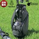 [ハリスツイード]【送料無料】HARRIS TWEED キャディバッグ[harristweed ゴルフ 9型 カート型] グレンフィールド