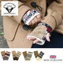英国羊毛公社認定ウール使用 ハイランド2000/HIGHLAND 2000 英国製グローブ(ミトン)(フェアアイル柄)[ファッション 防寒 誕生日プレゼント 男性 女性 メンズ レディース グローブ