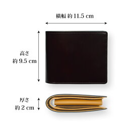 【グレンチェック別注】日本製コードバン二つ折り財布