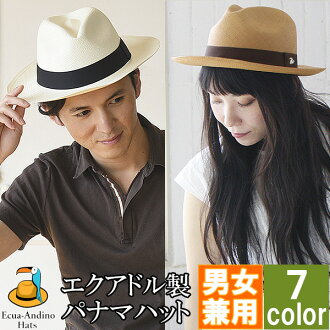 Only just! Panama hat / Panama hat / Panama / straw hat / men / Lady's / handmade fs3gm made in Ecuador
