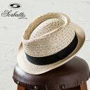 イタリア製ヘンプハット [SORBATTI ソルバッティ パナマハット 麻 麦わらぼうし メンズ 麦わら帽子 帽子 夏] グレンフ…
