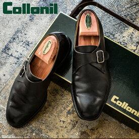 [名入れ無料][コロニル/Collonil] アロマティックシーダー シュートゥリー メンズ・レディース[靴 手入れ シューキーパー シューツリー]