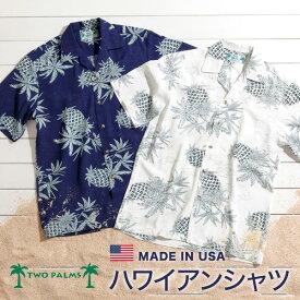 【TWO PALMS】アメリカ製 パイナップル アロハシャツ シャツ 半袖シャツ ハワイ 米国製 USA 柄シャツ グレンフィールド[18ap03] 最終セール中!