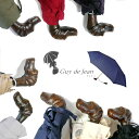 GUY DE JEAN ギ・ド・ジャン シアン 晴雨兼用傘 折傘 102147 CHIEN le'vrier greyhoundグレーハウンド 犬 傘 レディー…