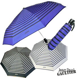 Jean-Paul GAULTIER ジャンポール ゴルチエ RAYES ストライプ 雨傘 折傘 JPG207傘 二つ折傘 折り畳み レディース ネイビー 黒 ブラック ジャンポールゴルチェ jean paul gaultier バッグ 財布 ギフト プレゼント 誕生日 人気 お祝い