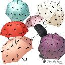 残りわずか GUY DE JEAN ギ・ド・ジャン リボン 雨傘 長傘 LOLITAレディース guy de jean シャンタル・トーマス パー…