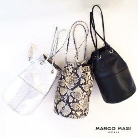 ブラック ラスト1点 シルバー 残りわずか Marco Masi マルコマージ レザー 巾着 ショルダーバッグ (SMALL) レディース 2020AW 3013