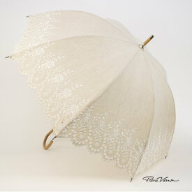 Pierre Vaux ピエールヴォー リネン イギリス刺繍 日傘 長傘 レディース 刺繍 UVカット 遮光 生成り アイボリー no.43