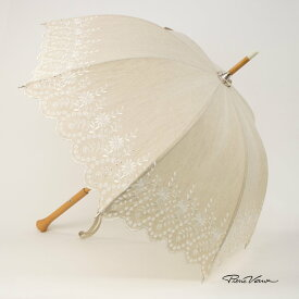 残りわずか Pierre Vaux ピエールヴォー リネン刺繍 日傘 長傘 レディース 刺繍 UVカット 遮光 生成り no.6279