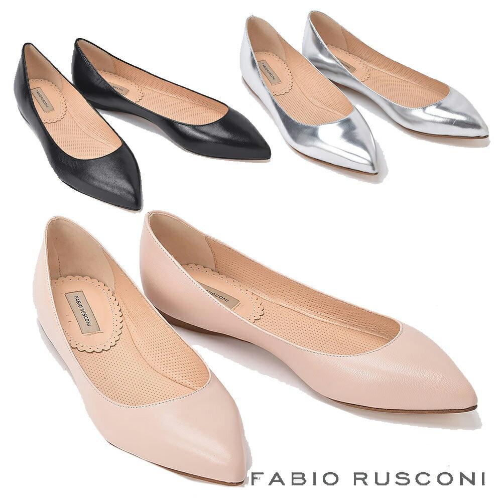 ファビオルスコーニ FABIO RUSCONI ポインテッドトゥ パンプス フラット 2886ローヒール 痛くない 結婚式 フォーマル 黒 ブラック ベージュ ピンク シルバー 22.5cm 23cm 23.5cm 24cm 24.5cm 彼女 妻 女性 人気 レディース シューズ  コーデ 靴