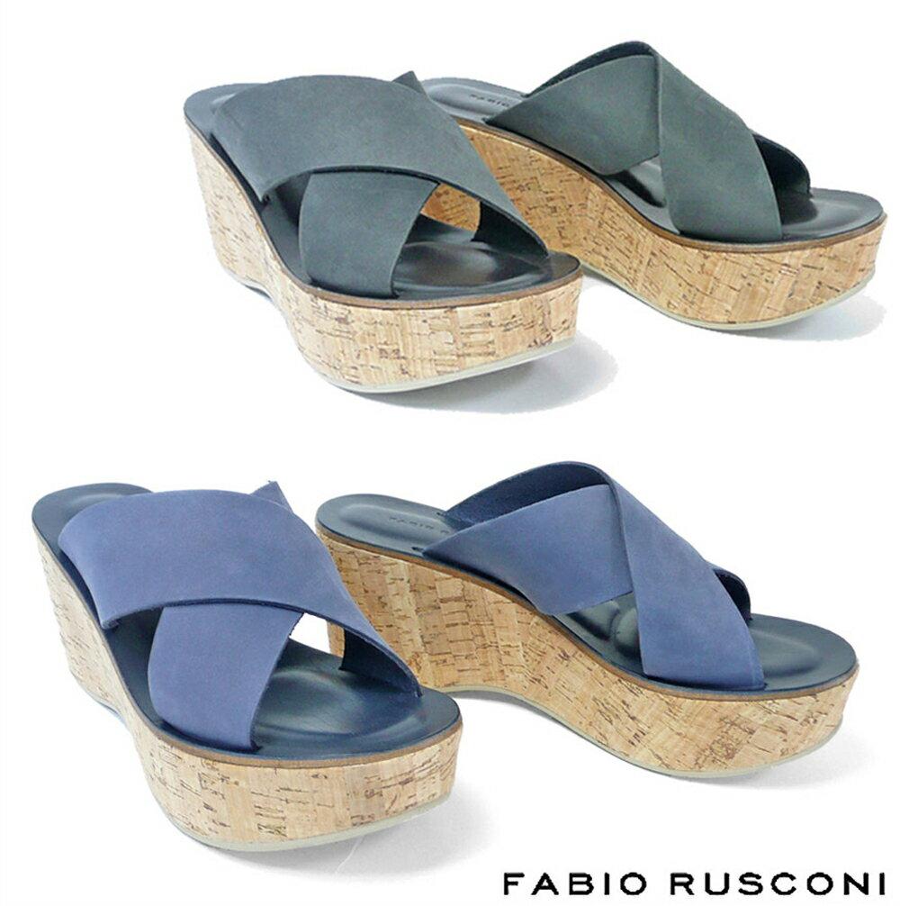 ファビオルスコーニ FABIO RUSCONI コルク ウェッジソール ミュール DORA318ウェッジソール サンダル コンフォートサンダル ブルー グレー キャメル ブラウン シルバー 22.5cm 23cm 23.5cm 24cm 24.5cm 彼女 妻 女性 人気 レディース シューズ  靴