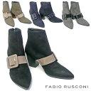 ファビオルスコーニ FABIO RUSCONI スエード ショートブーツ ヒール7cm I399-553M スウェード ブーティ 歩きやすい ブ…