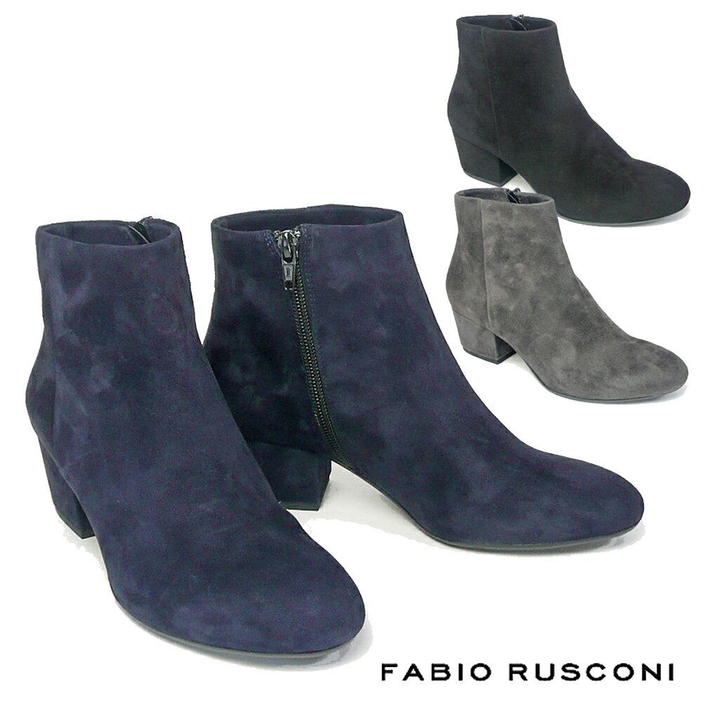 ファビオルスコーニ FABIO RUSCONI スエード ショートブーツ ヒール5cm MATY948-suede スウェード ブーティー 歩きやすい チャンキーヒール ブラック 黒 グレー ネイビー 22.5cm 23cm 23.5cm 24cm 24.5cm 彼女 妻 女性 人気 レディース シューズ 靴