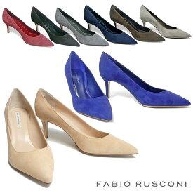 残りわずか ファビオルスコーニ FABIO RUSCONI ポインテッドトゥ パンプス スエード 6.5cmヒール MILLY