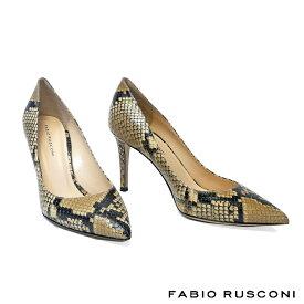 ファビオルスコーニ FABIO RUSCONI ポインテッドトゥ パイソン柄 パンプス ヒール8.5cm NATALY-pythonパンプス 痛くない ヘビ柄 ピンヒール パンプス パーティー 22.5cm 23cm 23.5cm 24cm  彼女 妻 女性 人気 レディース シューズ コーデ 靴