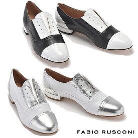 ファビオルスコーニ FABIO RUSCONI レザー スリッポン S-2076レディース ホワイト 白 ローヒール フラット 黒 ブラック おじ靴 ぺたんこ バイカラー 22.5cm 23cm 23.5cm 24cm 24.5cm 彼女 妻 女性 人気 レディース シューズ コーデ 靴