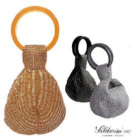 SALDARINI サルダリーニ パーティーバッグ 5000277ラメ ビーズ 刺繍 アンティーク かわいい レディース フォーマル 結婚式 披露宴 20代 30代 40代 50代 オレンジ ゴールド 女性 人気 お祝い