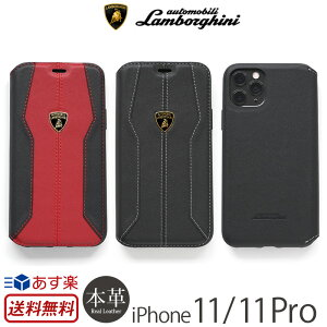 【送料無料】【あす楽】【正規販売店】 iPhone 11 ケース / iPhone 11 Pro ケース 手帳型 本革 iMOBO Lamborghini Genuine Leather Folio Case ランボルギーニ for アイフォン 11 iPhoneケース ブランド スマホケース