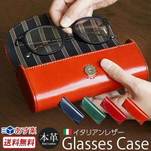 【正規販売店】 メガネケース ハード 革 本革 イタリアン レザー DUCT 牛革 Glasses Case LA-282 シャイニースムースレザー LOS ANGELES メンズ レディース ユニセックス 眼鏡ケース おしゃれ ブランド