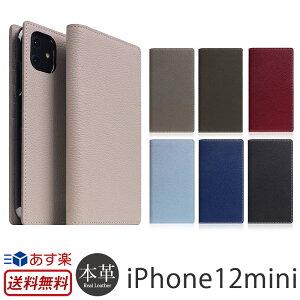 【正規販売店】 スマホケース iPhone12 mini ケース 本革 手帳型ケース SLG Design Full Grain Leather Flip Case iPhone 12 アイフォン 12 ミニ iPhoneケース 手帳型 ブランド スマホ カバー 革 レザー 手帳 ケース