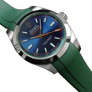 RUBBERB ロレックス ミルガウス専用ラバーベルト 色:グリーン【ROLEXバックルを使用】※時計、バックルは付属しません