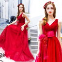 【ANGEL】ノースリーブレースリボンチュール背中編上げAラインロングドレス【送料無料】高品質 レッド 赤 ロングド…