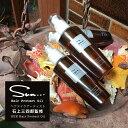 ★ EXILE 3代目 JSB などの ヘアメイク 担当 ヘアメイクアーティスト 石上三四郎 監修【 Sun Hair protect oil( SUN ヘアプロテクトオ…