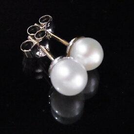 【あす楽対応】シルバー925 一粒天然石 本真珠(淡水パール)ポテト ホワイト6mm シンプルクラシック ソリティアスタッドピアス 925 Sterling Silver White Fresh Water Pearl Stud Earrings