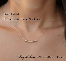 glitter.81オリジナル│14Kゴールドフィルド|14KGF|シンプルバーチェーンネックレス Gold Filled Curved Line Bar Necklace【あす楽対応】【楽ギフ_包装】