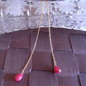 シルバー925 18金ゴールドコーティング加工済【7月誕生石】ルビー(紅玉)の一粒天然石アメリカンピアス【ロング チェーン スイング】Sterling silver 18K-gold-vermeil Ruby American Earrings【送料無料】【