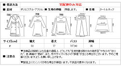 【+498円対象品】【単品代引き不可】タートルニット