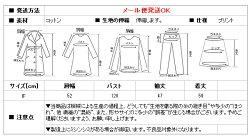 【メール便OK】【単品代引き不可】プリントトレーナートレーナートップススウェットシャツ3色[MBOK]